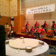大阪みなと倫理法人会1周年記念式典