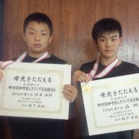 中学生大会 初戦