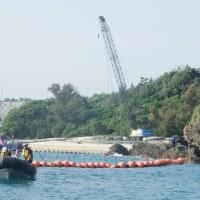<4月24日の辺野古>埋立本体工事は結局、今日は始まらなかった---知事は大浦湾への捨石投下を傍観していてはならない、ただちに埋立承認の「撤回」を!