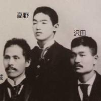 高野房太郎伝(7)