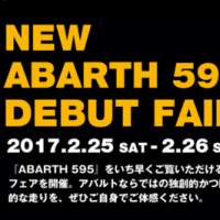 NEW ABARTH595 デビュー
