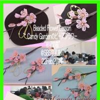 Candy Gardenのビーズフラワーレッスン * 桜