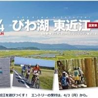 カヤック+自転車+登山で自然満喫