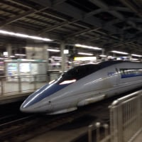 新大阪に到達