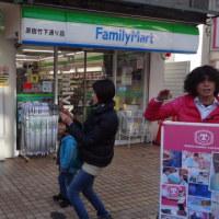 ガッキー太郎の東京ガイド 17
