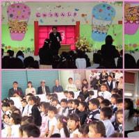 4/11 幼稚園入園式 おめでとう!