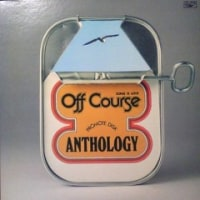 OFF COURSE  PROMOTE DISK  ANTHOLOGY