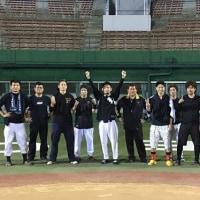 煌野球部 2017 開幕戦