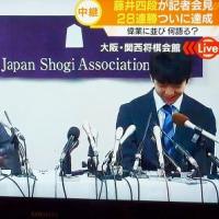 前川氏が 23日に記者会見 加計学園の文書問題 (共同通信)