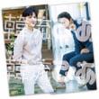 こちらは明日発売だよ~ 【クォン・サンウ  掲載雑誌】 韓流ぴあ2017/8月号(*´▽`*)