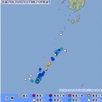 2016年9月26日 14時20分頃 沖縄本島近海を震源地とする地震