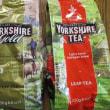 紅茶を買う