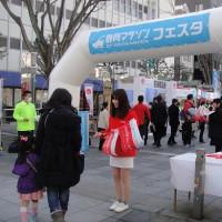 明日は静岡マラソンです