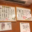 大橋通りで昼ビール(≧∇≦)