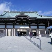 バリアフリーなお寺~覚王山日泰寺に行ってきました~