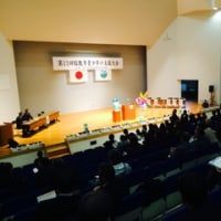 稲敷市青少年の主張大会!
