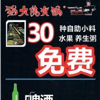 上海城市新聞 Vol.26 『初夏の鄭州旅遊』 (その6)
