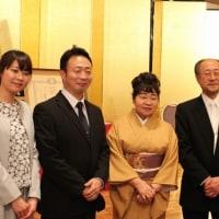 船津祐司氏叙勲記念祝賀会