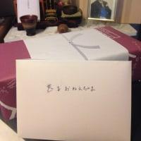 母の50回忌で家族全員集まりました〜(^.^)