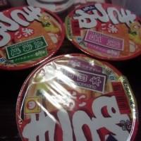 きつね 日本の味めぐり