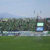 2017 松本山雅F.C. VS  湘南ベルマーレ