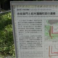 快晴の東京ガーデンテラス:江戸城赤坂御門跡地と3階達磨坂テラス PART2