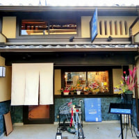 高野麦酒店takanoya