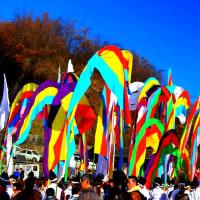 木幡の幡祭り 福島県二本松市木幡 日本三大旗祭りの一つ