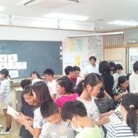5年3組 研究授業 外国語活動