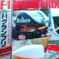 F1 レギュレーション 特にパワーユニットは・・・