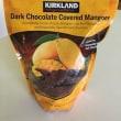 ダークチョコレートマンゴー