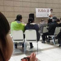 名渡山遼くん 山野楽器入間店インストアライブ〜2017.1.28〜 13時の部