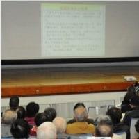 岡山で手をつなぐ育成会県大会