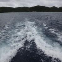 2016年8月 子連れ座間味ダイビング旅行記 その6…2日目のダイビング2本目へ