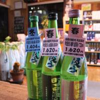 町田酒造55 純米吟醸 雄町 直汲み入荷。