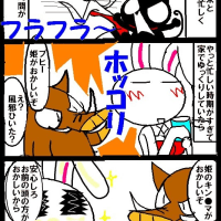 姫ちゃんのニャン生はノンストップ