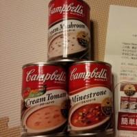 ママモニター スープが当選しました
