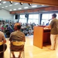 高江、座り込み10周年集会に250名が結集---「7月1日からの工事再開を許さない!」