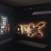 映画「シン・ゴジラ」4DX版の日本語字幕付き上映が決定
