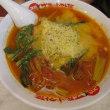 太陽のトマト麺~ラーメン道Vol.92