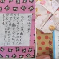 熊本地震 救援活動の状況 コラム(164)