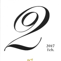 小泉和裕+名フィル=レスピーギ・ローマ三部作