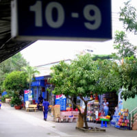 ベトナム旅行記:4日目その5 -「始発駅に戻りました」:サイゴン駅・ホーチミン市