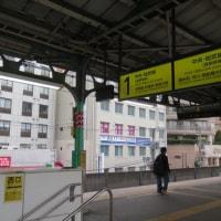 日本スペースガード協会