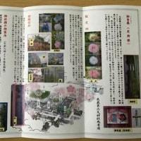 武蔵第六天神社(平成28年12月11日)