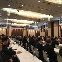 自民党 茨城県連 支部代表者会議