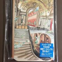 谷口ジロー先生画のスマホカバー