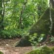 筑波山、3つ目の頂『坊主山』