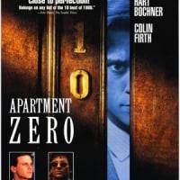 アパートメント・ゼロ が、観たいんです。
