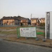 広島県福山市本庄町中4丁目9・大東建託の住宅建設用地